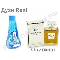 Reni 101 Аромат направления CHANEL5 (Coco Chanel)