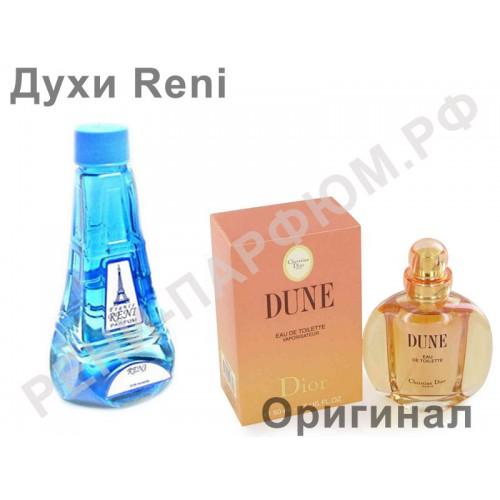 Reni 104Аромат направления DUNE (Lancome)