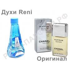 Reni 244 Аромат направления EGOIST PLATINUM (Coco Chanel)