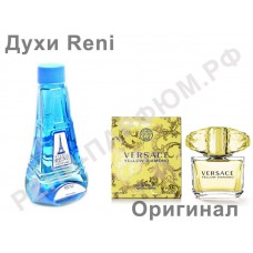 Reni 378Аромат направления YELLOW DIAMOND (Versace)