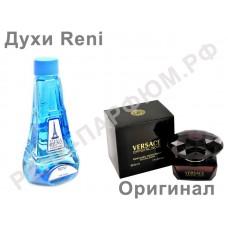 Reni 383Аромат направления CRYSTAL NOIR (Versace)