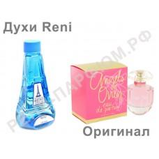 Reni 420 Аромат направления ANGELS ONLY (Victoria's Secret)